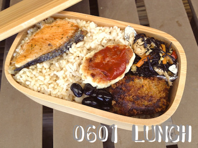 0601lunch