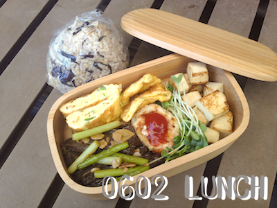 0602lunch