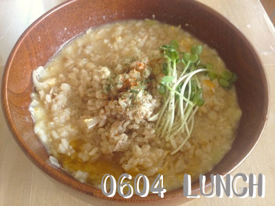 0604lunch