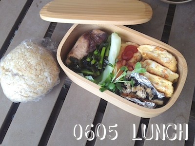 0605lunch