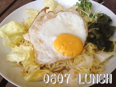 0607lunch