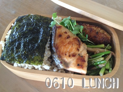 0610lunch