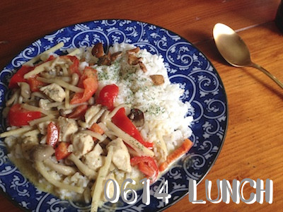 0614lunch