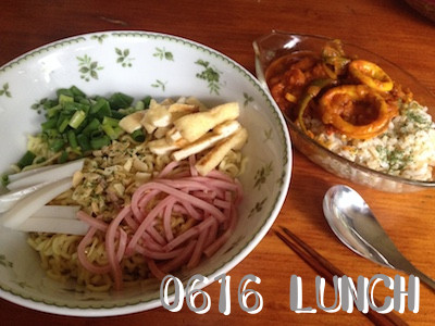 0616lunch
