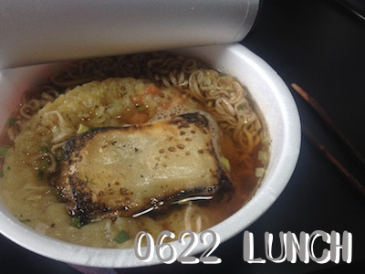 0622lunch