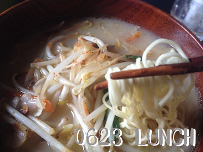 0623lunch