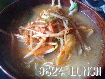 0624lunch