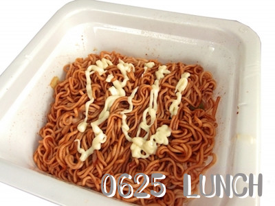 0625lunch