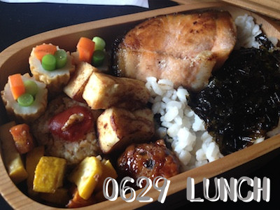 0629lunch