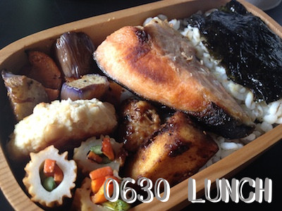 0630lunch