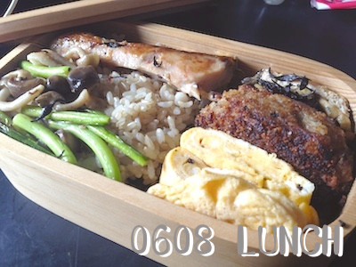 0708lunch
