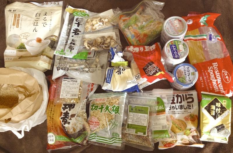 節約生活の食材