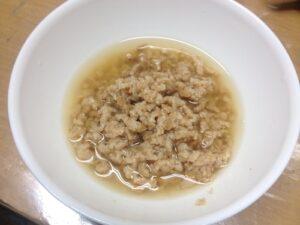 ソイミート麻婆豆腐レシピ2