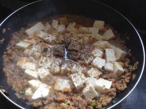 ソイミート麻婆豆腐レシピ5