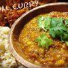 【本格レシピ】簡単ダル(豆)カレーの作り方☆ベジタリアンにもオススメ
