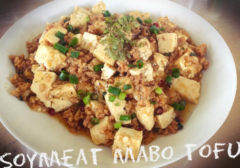ソイミートの麻婆豆腐