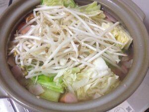 沖縄みそ汁作り方4