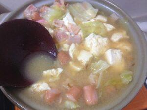 沖縄みそ汁作り方6