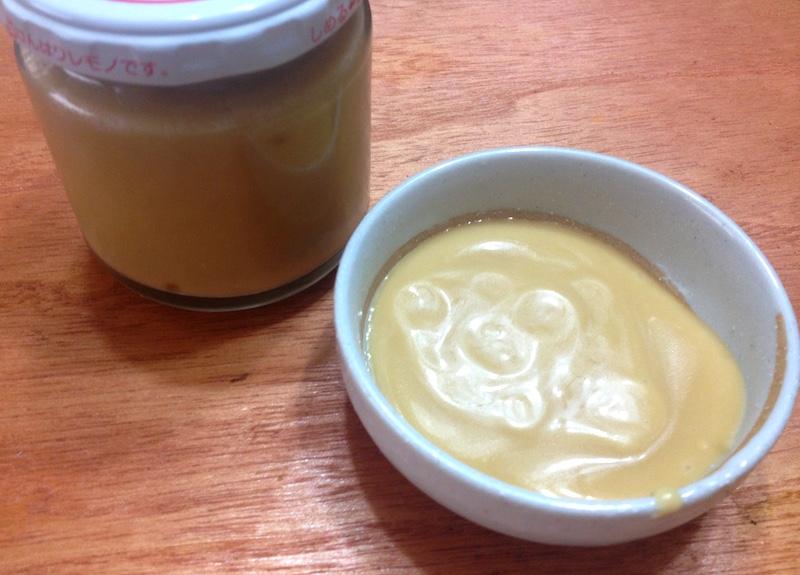 簡単豆乳マヨネーズの作り方