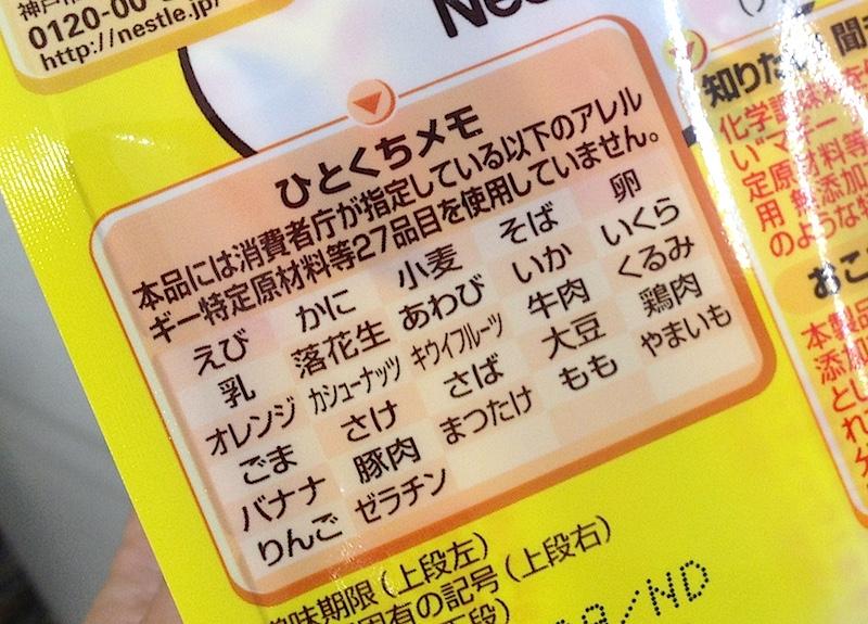 アレルギー特定原材料等27品目不使用 無添加ブイヨン