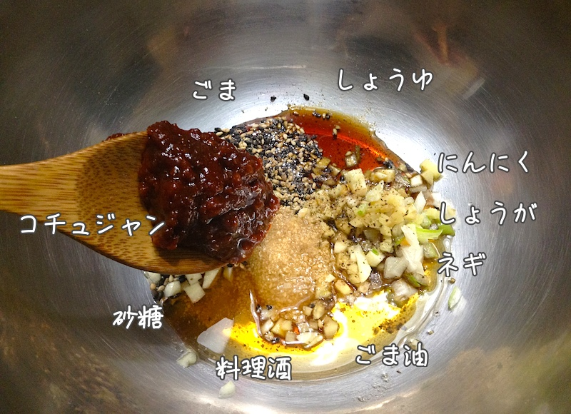 豚キムチ豆腐の浸けダレ
