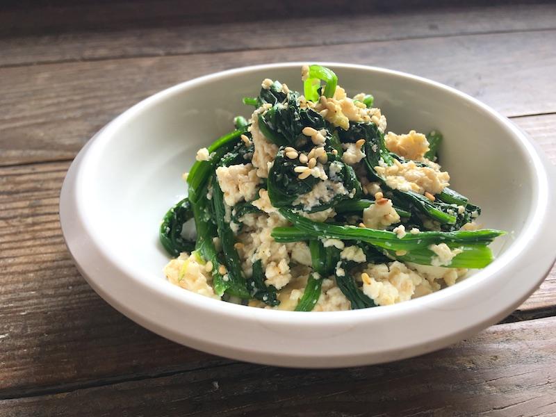 ほうれん草と豆腐のごま和えレシピ
