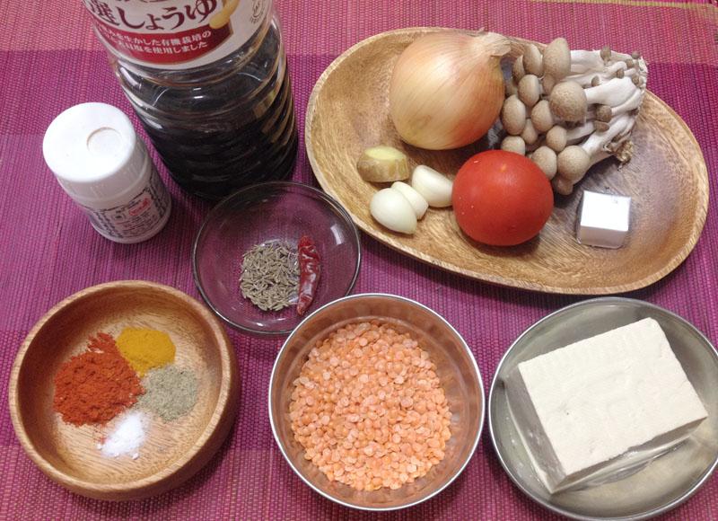 豆腐&レンズ豆の和風インドカレーの材料
