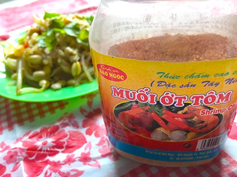 【ベトナム風もやし炒め】ムオイ オト トム(海老塩)を使ったレシピ