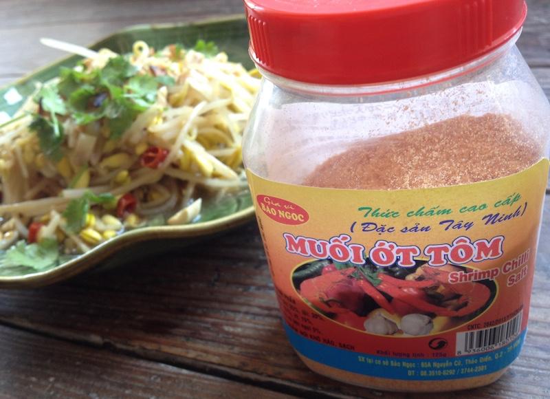 ベトナムのエビ塩レシピ