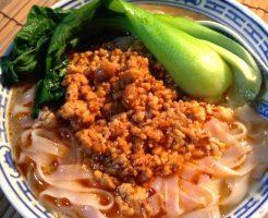 インスタントフォーのアレンジレシピ「担々麺」