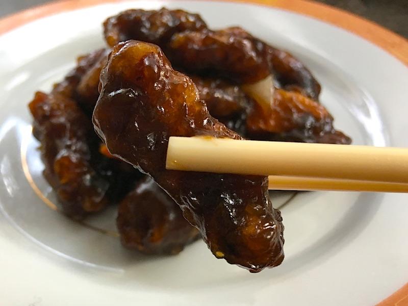 黒酢豚のレシピ