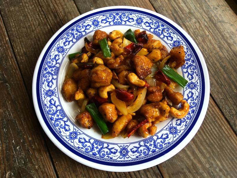 鶏肉とカシューナッツのタイ風炒めレシピ