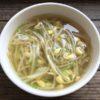コンナムルクッ(豆もやしスープ)レシピ