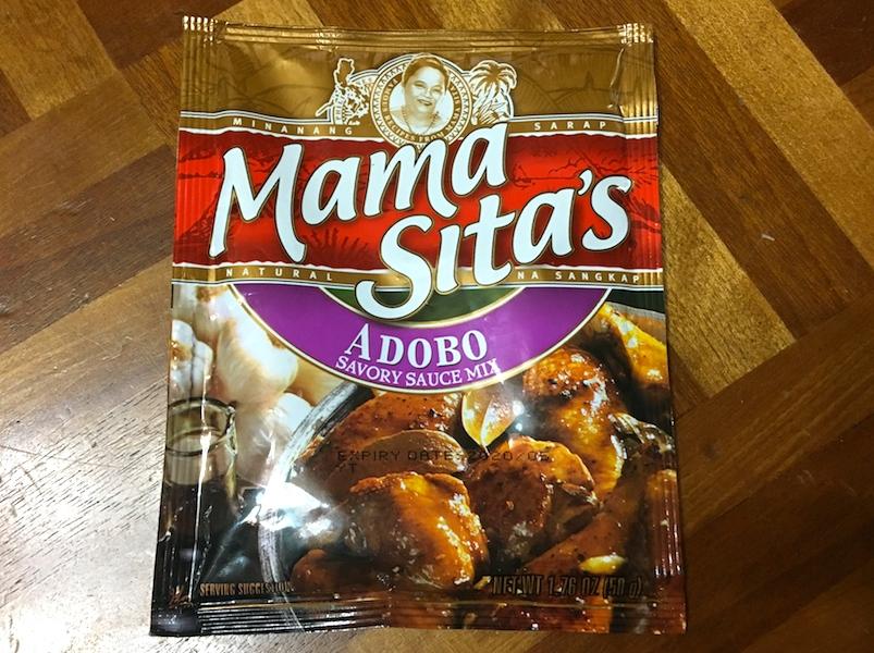 mamasita's adobo