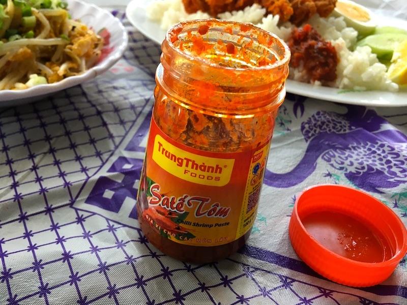 ベトナムのチリペースト【サテトム】を使った簡単レシピ