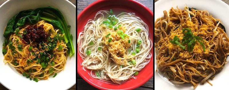 蝦子麺のレシピ