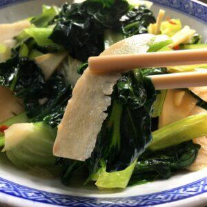 タアサイとタケノコの中華炒めレシピ