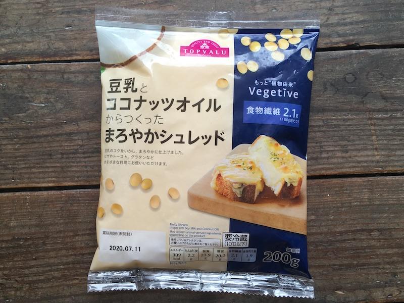 イオンの豆乳チーズ