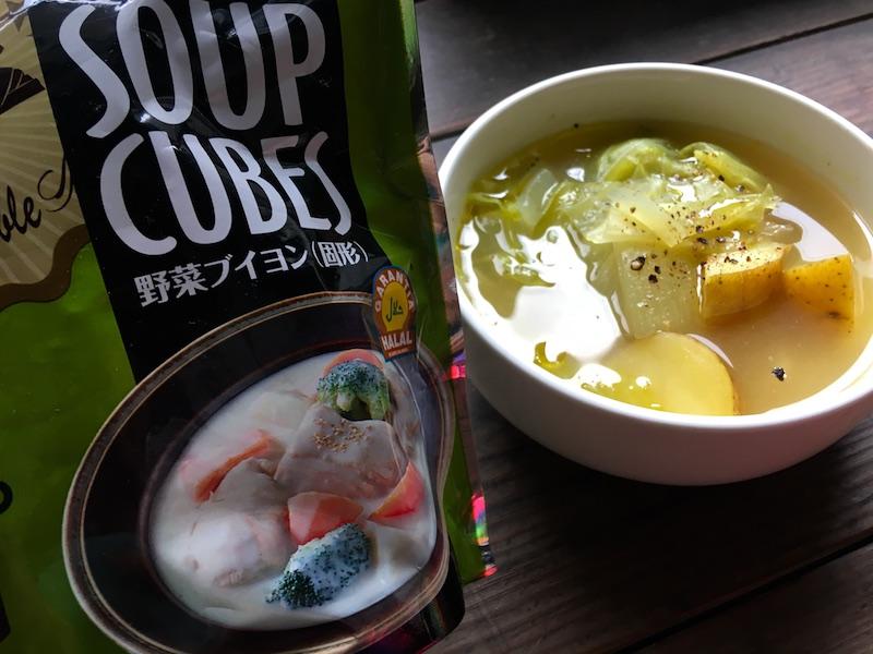 業務スーパーの野菜ブイヨン