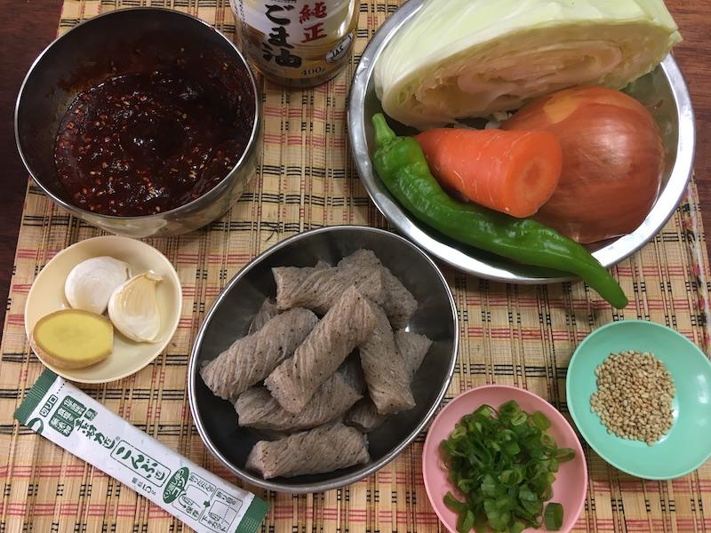 韓国風炒めのベジタリアンレシピ