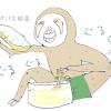 豆乳ヨーグルトの作り方☆色んな野草で簡単手作りヨーグルト