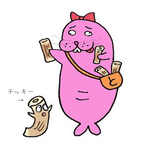 【姫路の工場見学】ヤマサ蒲鉾工場で出来たてちくわを食べて来た