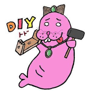 DIYトド江たん