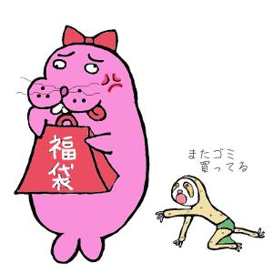 fukutodo2