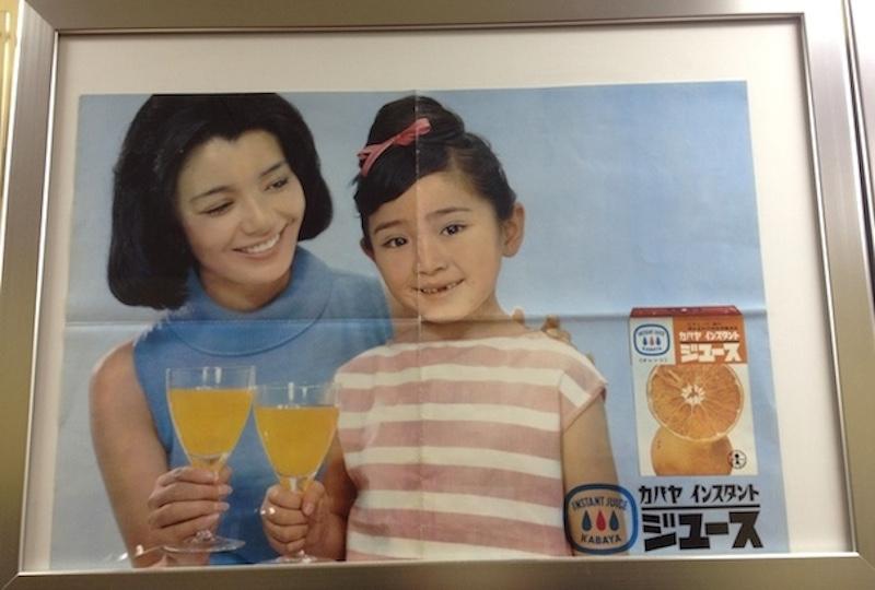 カバヤの古いポスター