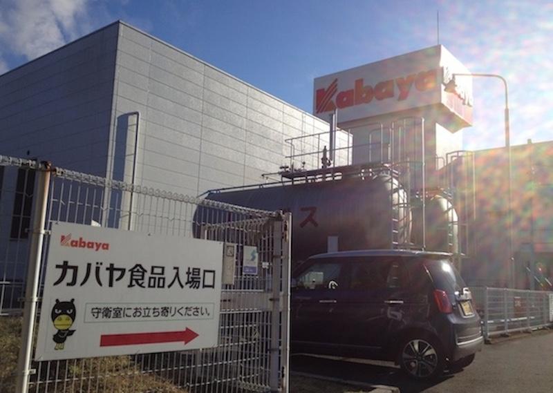 カバヤ工場
