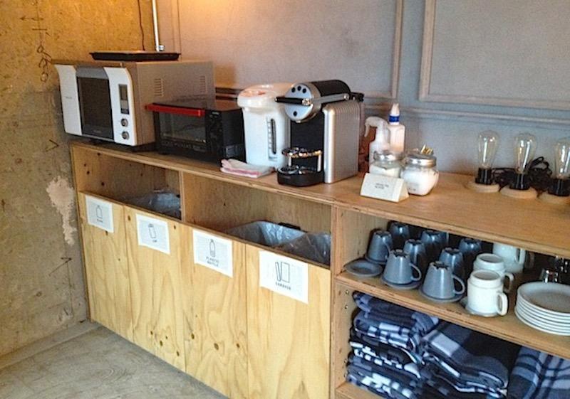 ブック&ベッド東京coffee
