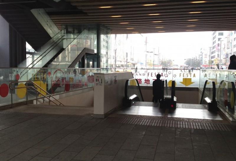 姫路駅地下街