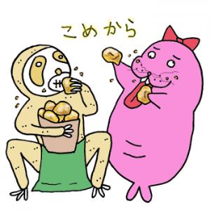 コメカラ食べるトド江となま太
