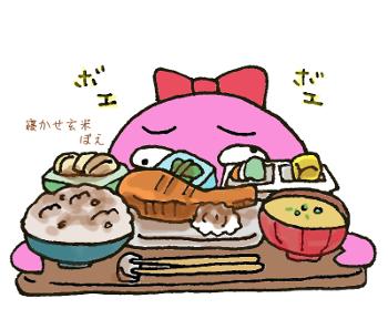 東京で発酵玄米(寝かせ玄米)が食べられる店3軒